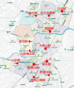 港北区の全体図(港北区発行の「防災マップ」に駅名を加えた)