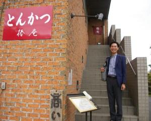 「スズキさん、独立したってよ!」綱島の鈴木さんが広告企画会社を立ち上げたワケ