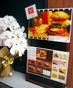 外資コンサル出身の創業者がこだわる究極のバーガー店、日吉駅近にオープン