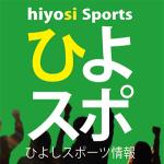 日吉台中出身の立正大・黒木優太投手、プロ野球オリックスが2位で指名