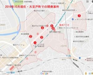 環状2号沿いの「大豆戸町」は要注目、新横浜~菊名~大倉山間に10以上の開発計画
