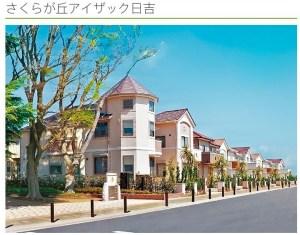 """""""アド街""""にも登場した美しい住宅地「さくらが丘」、市境付近で相次ぐ新築分譲"""