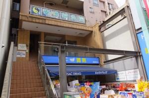 <綱島西口>さくら水産跡に「24時間営業・月7000円」のフィットネスクラブ