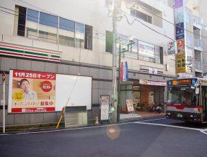 <綱島駅東口>バス乗場前にファミレス「ガスト」、11月下旬にオープン