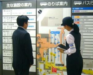 <交通局>英語案内もOK!新横浜のJR連絡改札口に「ステーションアテンダント」配置