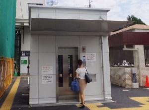 <新横浜駅>篠原口と北口を結ぶ地下道にエレベーター、JR東海側は未着工