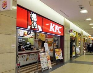 新横浜駅の飲食店街、「ケンタッキー」と「唐揚げ丼」ランチのそば居酒屋が閉店へ