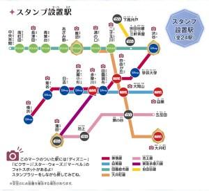 <東急電鉄>11/14(月)から菊名など24駅をめぐるディズニーのスタンプラリー