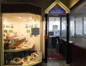 <綱島西口>駅前のビル2階、老舗洋食店「自由亭」が12/4(日)閉店を告知