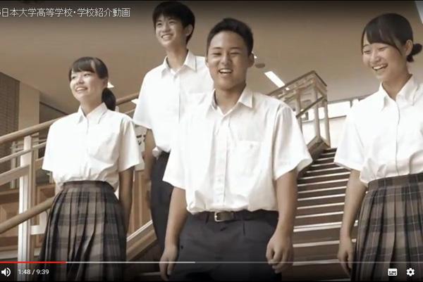 日大高校・中学校、公式ホームページ内に学校の様子を伝える動画配信コーナー新設