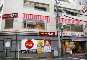 今週11/24(木)・25(金)に綱島駅バス乗場前に「焼鳥居酒屋」と「ガスト」開店