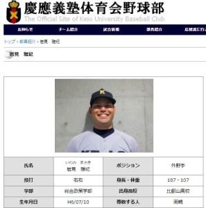 来秋プロ候補、慶應大野球部の巨砲が飛ばす打球に下田グラウンド周辺は戦々恐々