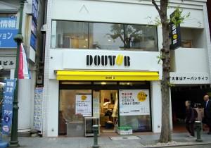 大倉山駅近くの「ドトール」が11/11(金)にリニューアル開店、分煙化を徹底