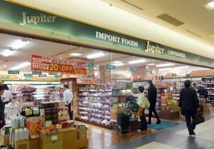 新横浜駅「ぐるめストリート」、輸入ワイン・食品店で11/25(金)まで閉店セール中