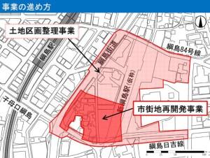 <新綱島駅>周辺の区画整理で市「条例」制定へ、開催中の横浜市会に提出