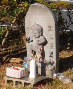 綱島SSTの片隅に40年以上前の事故供養碑、道路改修で情報呼びかけ