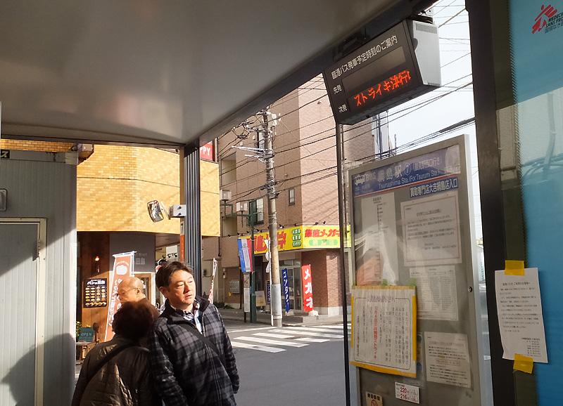 臨港バスの36年ぶり「終日スト」に驚き、12/5(月)は始発から通常通り運転