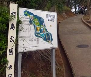 今週12/6(火)に「綱島公園」で放火か、立木や掲示板などが燃やされた跡