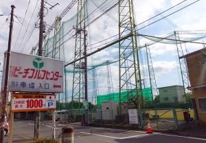 40年超の歴史持つ「綱島ピーチゴルフ」が来年2月閉店、跡地にトンネル工事施設
