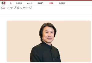 <コーエーテクモHD>株主へ襟川社長がメッセージ、「みなとみらいで新たな挑戦」