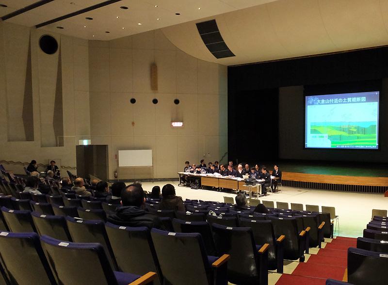 「新横浜トンネル」で説明会、2019年夏ごろに大倉山3や菊名7の住宅街下で掘削