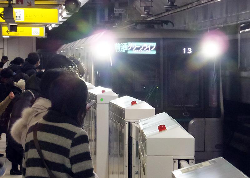 <横浜市営>グリーンラインや市バス「通学定期券」を値下げ、2017年度中に