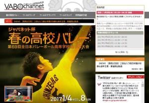 「春高バレー」初出場で3回戦に残った慶應塾高、次は22年連続出場の常連校と対戦