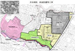 井田病院と隣接の「市民健康の森」間に歩行者道、川崎市が近隣住民に説明会