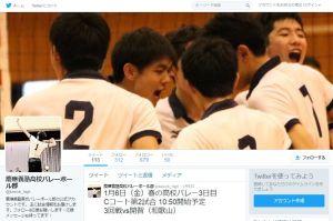 <慶應塾高>春高バレー3回戦で競り負け、初出場で「ベスト16」の成績残す