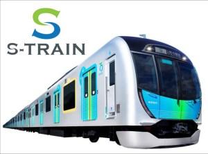 <東横線>3/25(土)から「秩父直通」全車指定の観光列車、日吉や小杉は停まらず