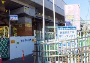 <相鉄・東急直通線>箕輪町内区間の工事、2020年3月までに終える考え