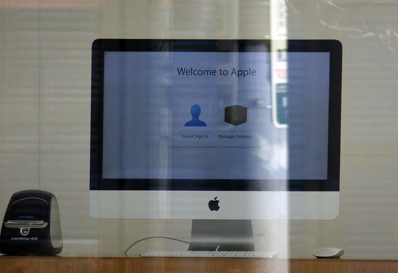 綱島の米アップル研究所稼働は年度内? 官房長官の視察で相次ぎ報道