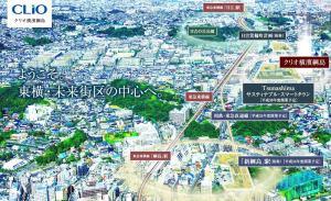"""アピタ綱島店裏で建設の66戸「クリオ」、東京ガスと共同で""""エコマンション""""に"""