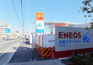 <綱島SST>国が後押しする水素エネルギーの普及拠点、エネオススタンドが完成