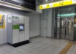 ヤマトの荷物が受け取れる「宅配ロッカー」、高田駅のエレベーター前に新設