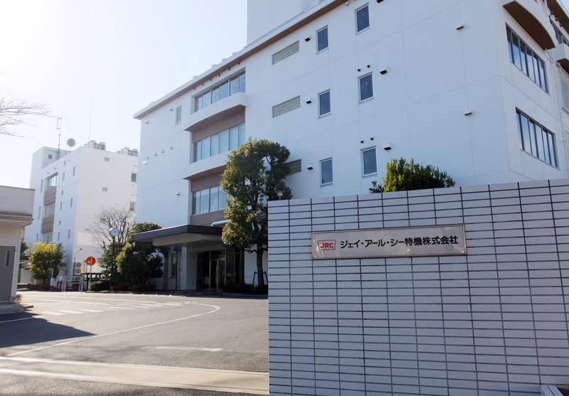 <町名別ベスト20>実は有数の企業集積地・港北区、日吉と綱島は小規模が中心