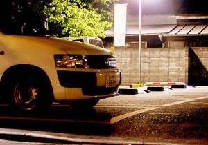 篠原町のコインパーキングに「パンク魔」、千枚通しでタイヤ突き刺した男逮捕