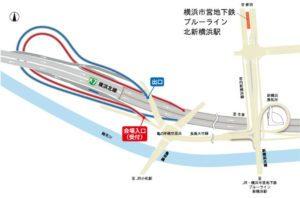 高速「きたせん」開通で記念イベント、3月にトンネルウォークやランニング