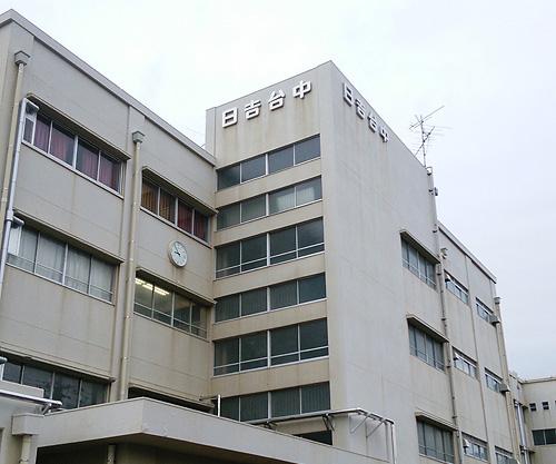 昭和56年以前築の小中学校は建て替え方針、日吉台小や台中、高田小など先行対象か