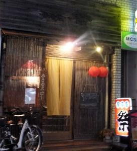 日吉駅前で26年の幕を閉じた居酒屋「祭」、新経営者が2月中にも復活へ