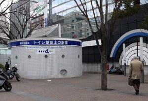 <横浜市の予算案>新横浜駅北口の「ネーミングライツ公衆トイレ」改修に1500万円