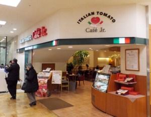 <日吉東急>ケーキとパスタ提供のカフェ「イタリアントマト」が2/14(火)閉店