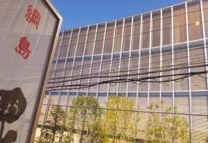 綱島の米アップル研究所は「横浜テクノロジーセンター」という名称か