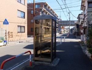 <日吉4丁目>矢上キャンパス近くで「公衆電話ボックス」が相次ぎ廃止