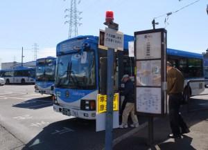 <川崎市バス>4月から「井田営業所」の運行業務を神奈川中央交通に委託へ
