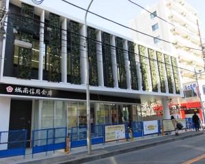 城南信金の綱島支店、エコに配慮した新たな社屋での営業は3/13(月)から開始