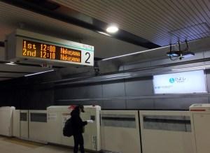 グリーンラインのダイヤ改正は2018年3月、日中の運転間隔を短縮へ