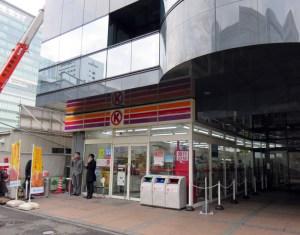新横浜駅前の歩道橋下「サークルK」がファミマ転換へ、3/22(水)に再オープン
