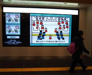 東急の武蔵小杉駅、改札内に大型デジタルサイネージと情報発信スペース