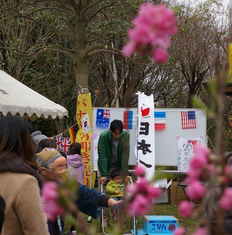 桃の里での再会に想い込め、綱島の歴史継ぐ2017年「桃まつり」は3/12(日)に